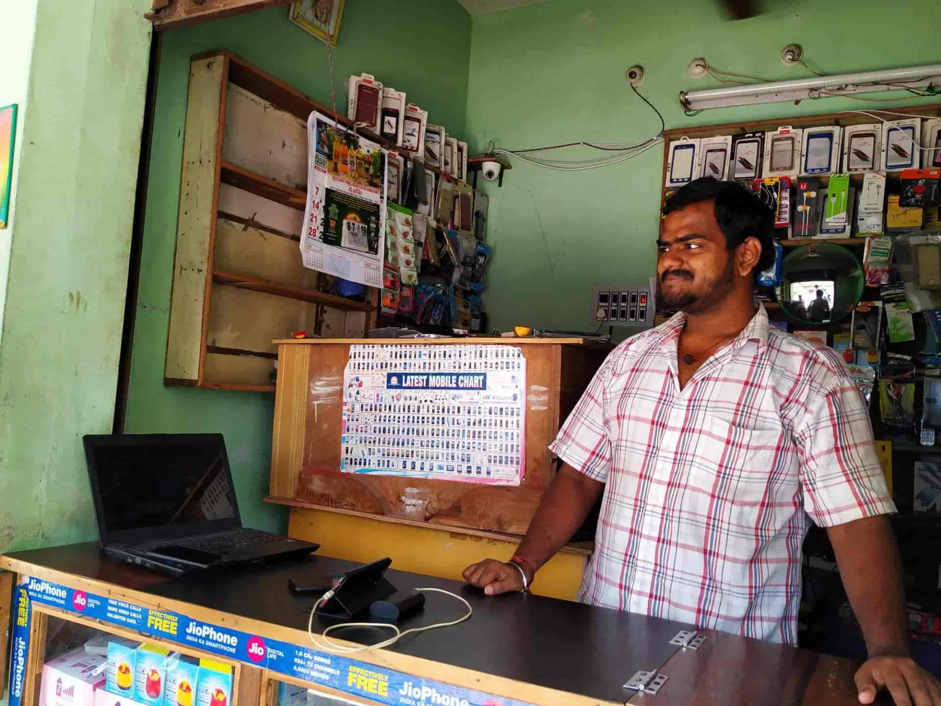 M Tech Mobile Accessories And Service, Thiruvathigai - Mobile Phone