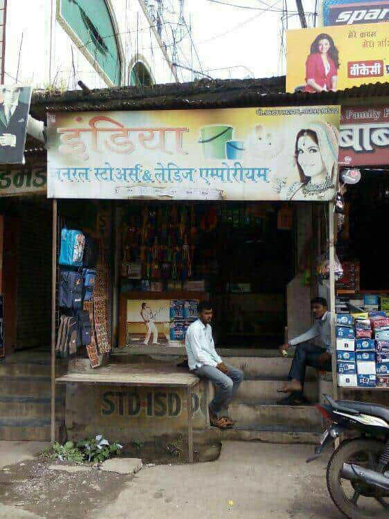 India General Stores Gangakhed General Stores In Parbhani Justdial