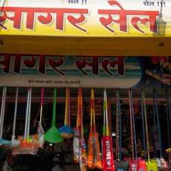Sagar Sales, Parbhani HO - Gift Shops in Parbhani - Justdial