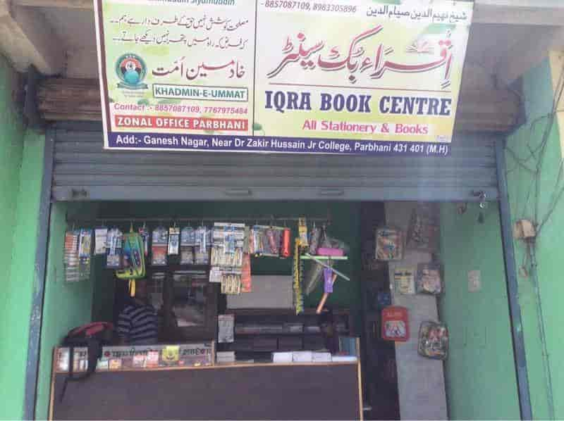 Iqra Book Centre Photos, Parbhani HO, Parbhani- Pictures
