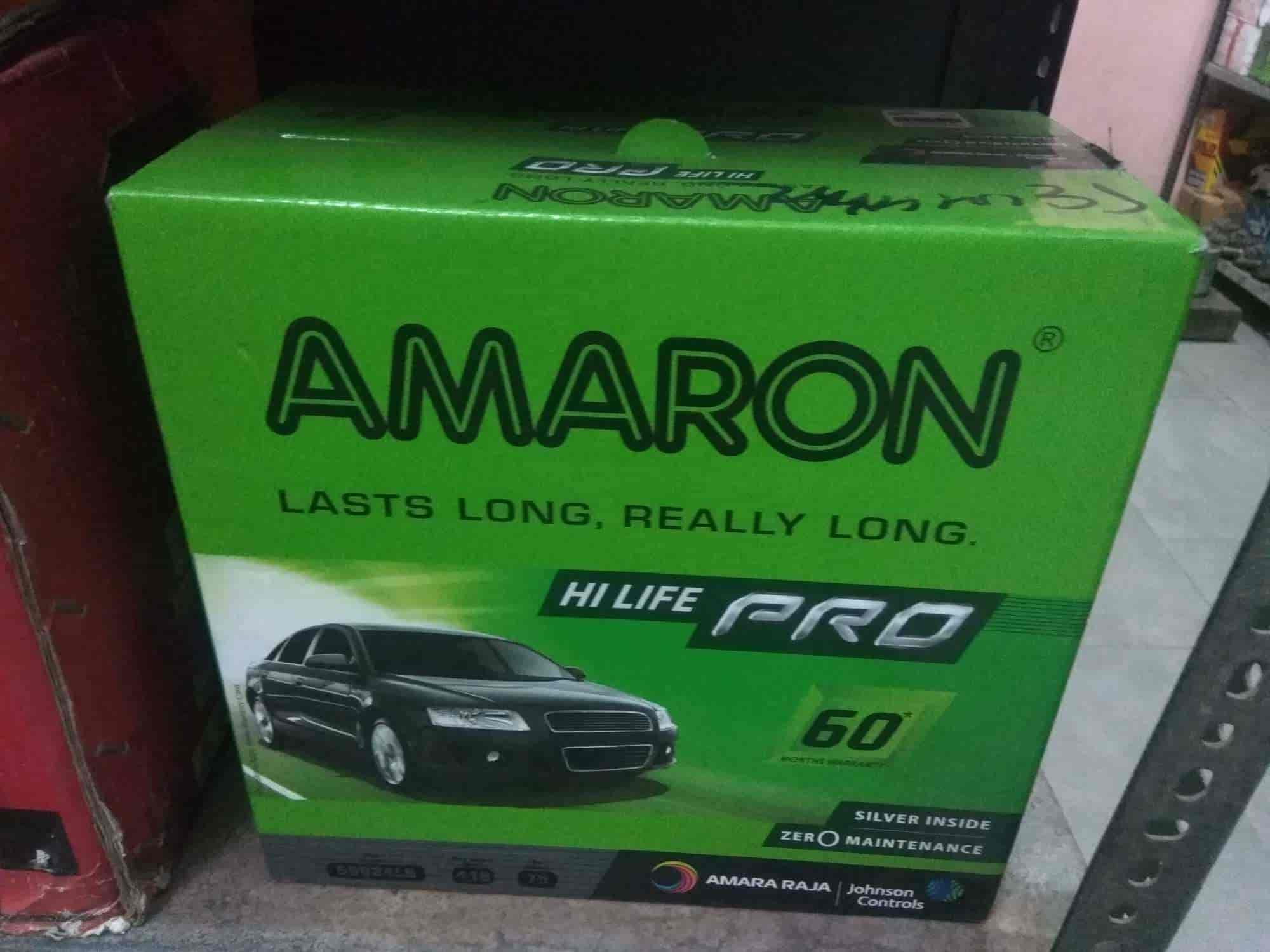Divyalaxmi Battery, Harij - Battery Dealers-Amaron in Patan