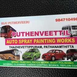 Puthenveettil Auto Spray Painting Work, Pathanamthitta HO - Car
