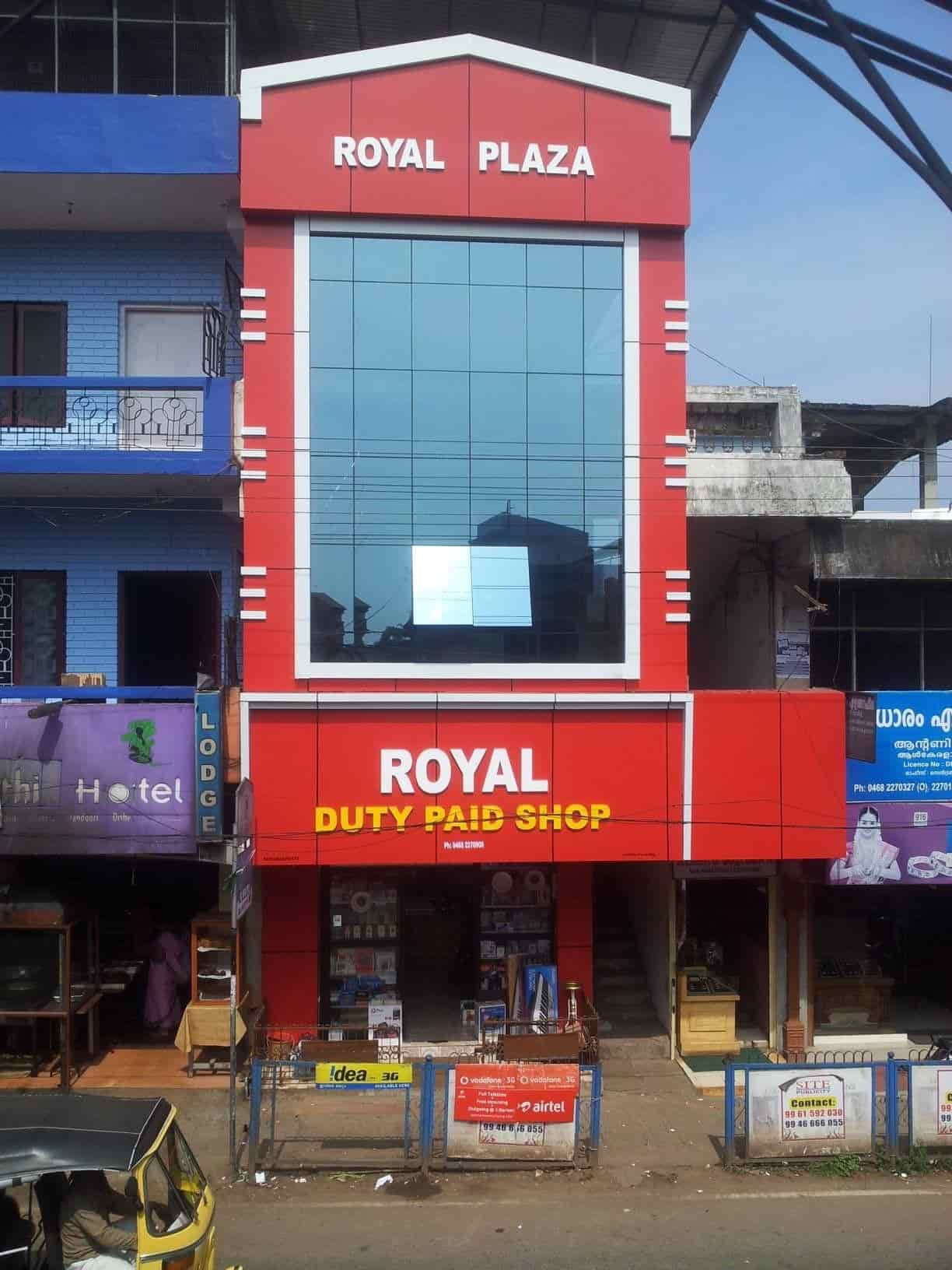 ROYAL DUTY PAID SHOP, Pathanamthitta HO - Mobile Phone