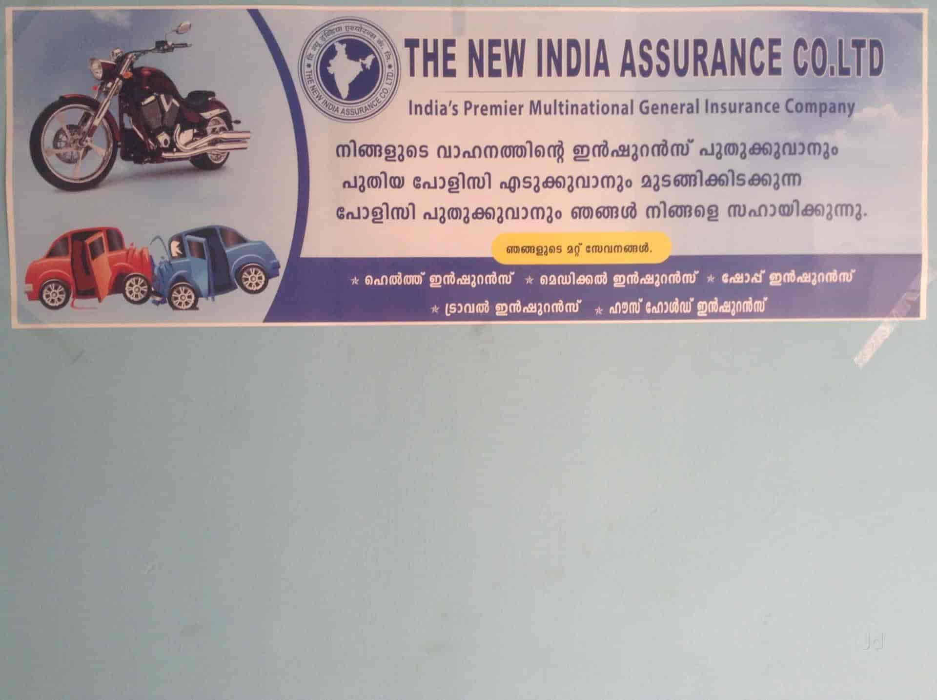 The New India Assurance Co Ltd Portal Office Photos Thiruvalla