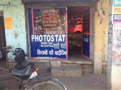 Jangi Raju Printers Photos Pathankot Printing Press
