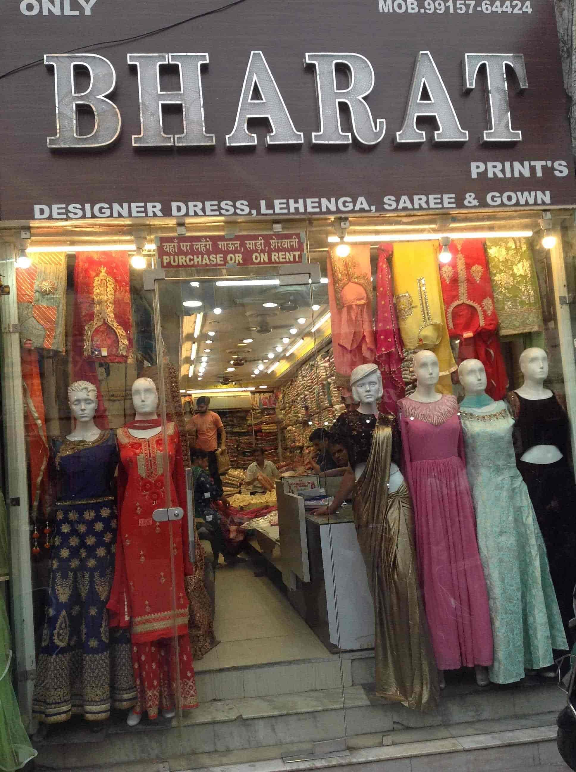 af8f74838e Only Bharat Prints Bharat Wedding Plaza Bharat Mens Studio, Main Bazar,  Near Post Office Chowk - Fashion Designer For Women Wear in Pathankot -  Justdial
