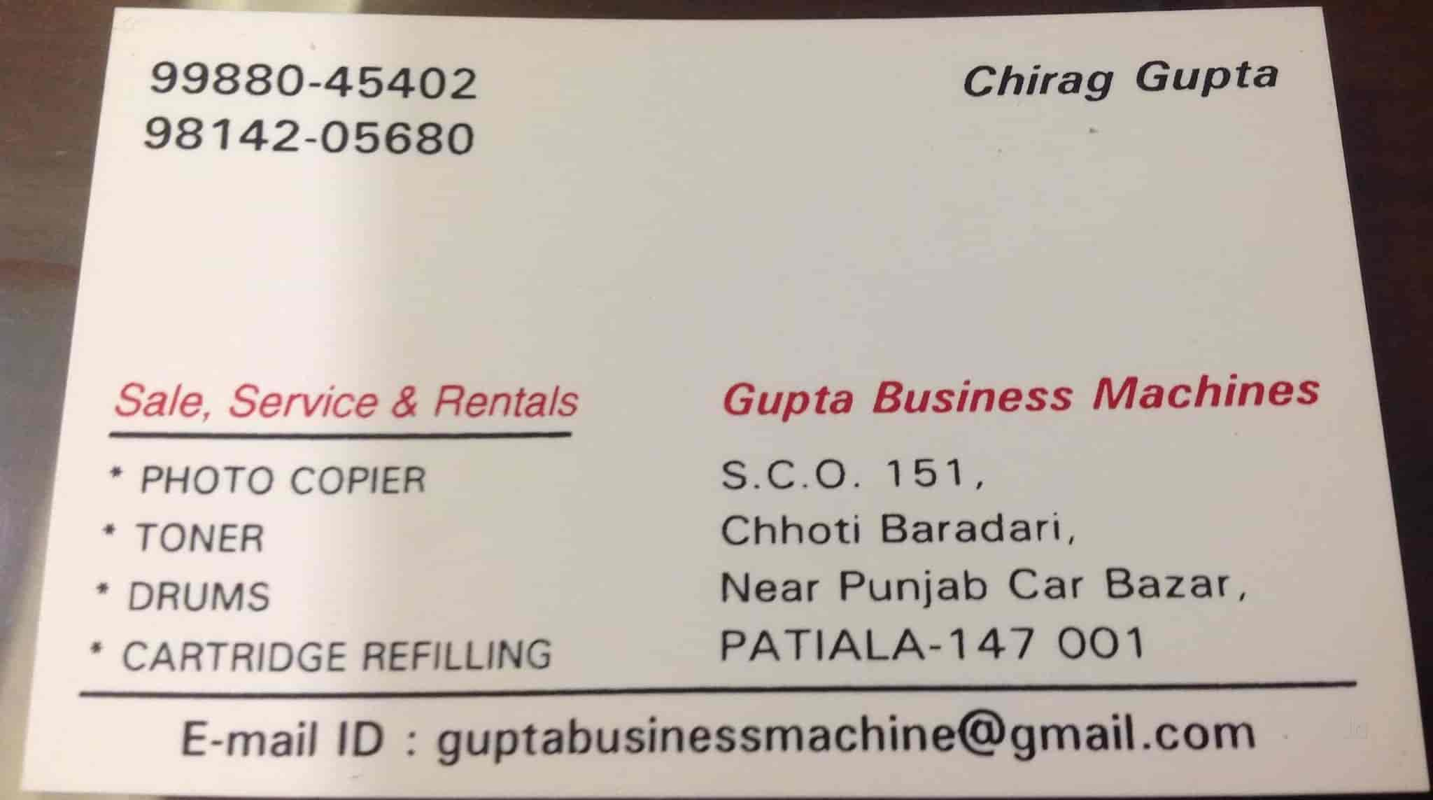 Gupta business machine photos patiala pictures images gallery visiting card gupta business machine photos patiala digital photocopier dealers canon reheart