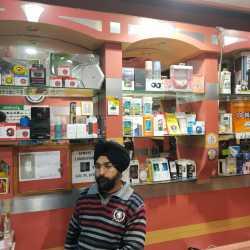 Amar Download Zone, Dharampura Bazar - Mobile Phone Dealers in