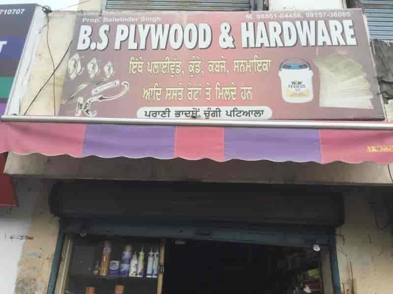 b s plywood hardware store