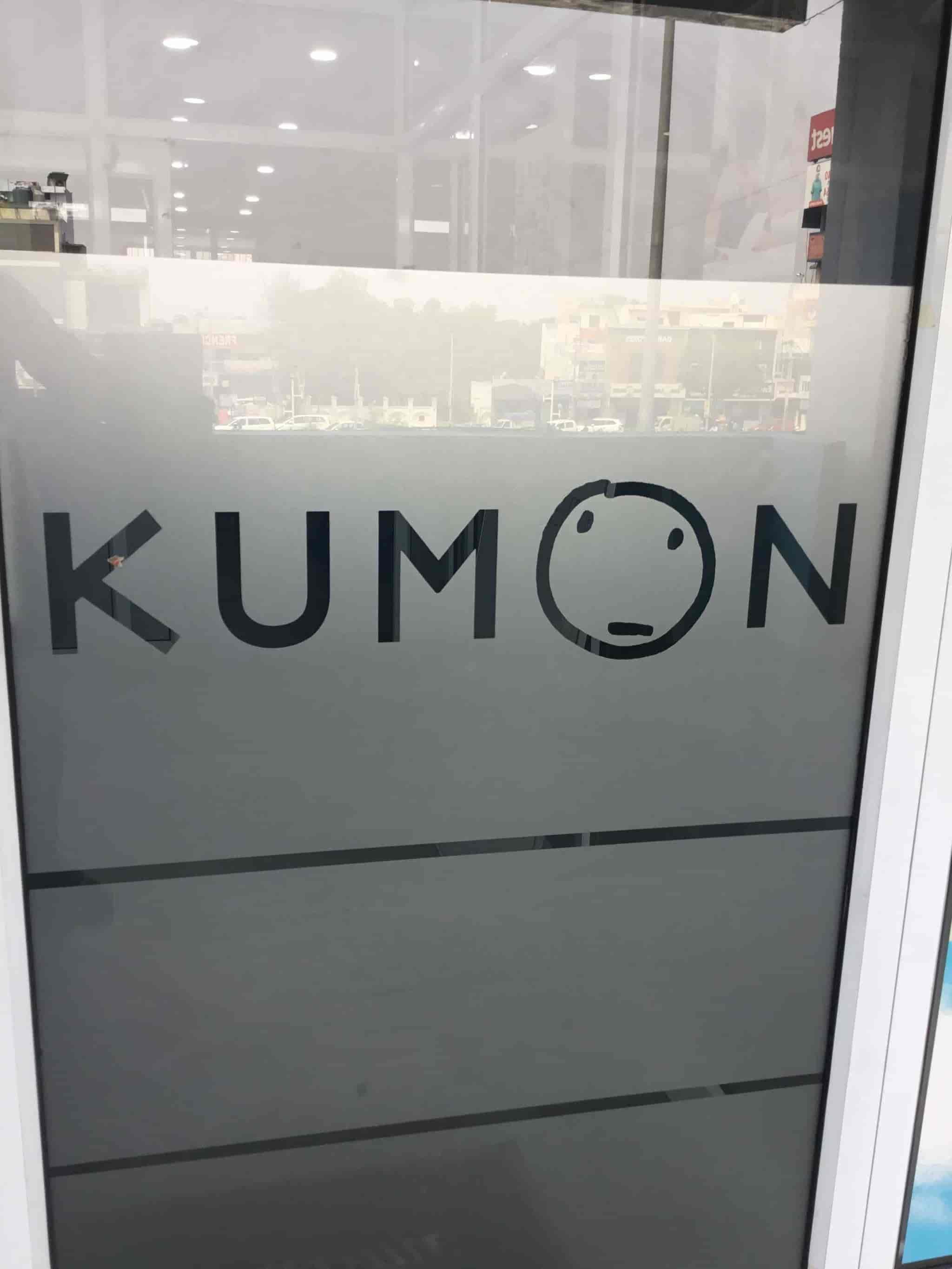 Unique Kumon Level D Math Worksheets Inspiration - General Worksheet ...