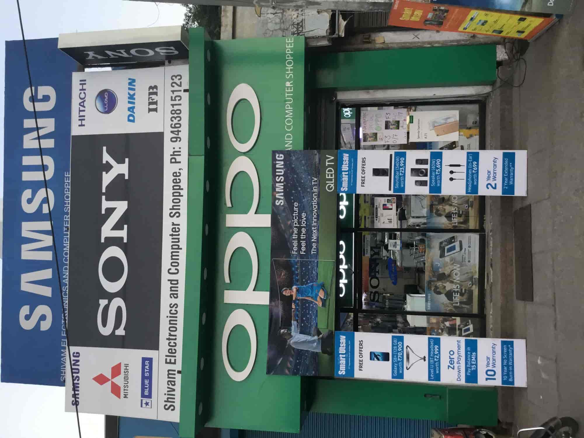 Shivam Electronics And Computer Shoppe, Patiala HO
