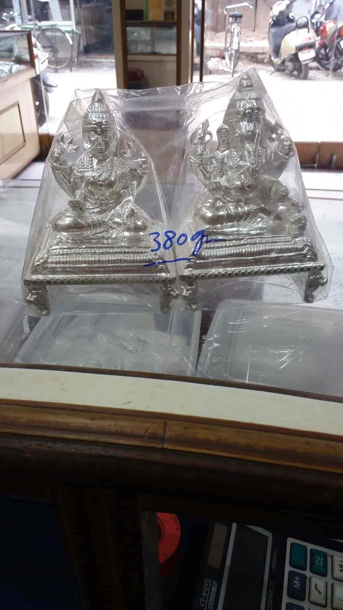 Chandi Hi Chandi Jewellers Photos, Patiala Ho, Patiala- Pictures