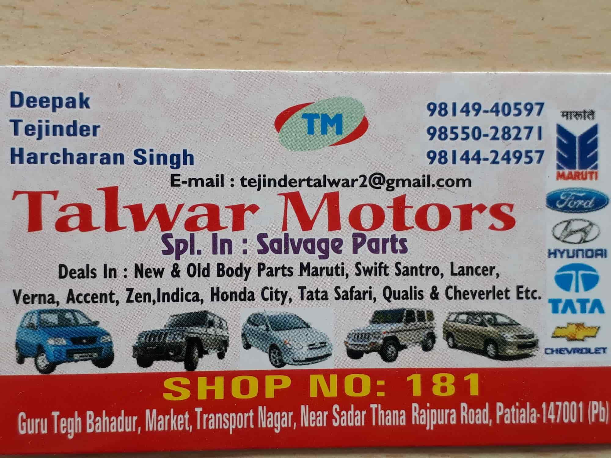 Talwar Motors A Complete Spare Parts Shop Photos Mathura Colony