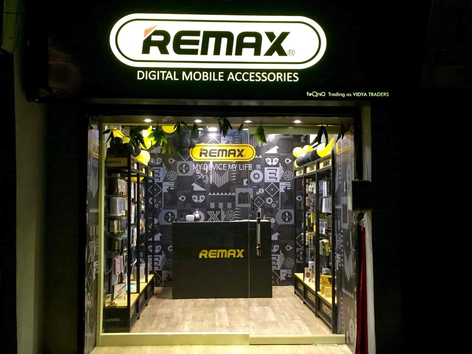 Remax Patiala Vidya Traders Photos, Patiala HO, Patiala
