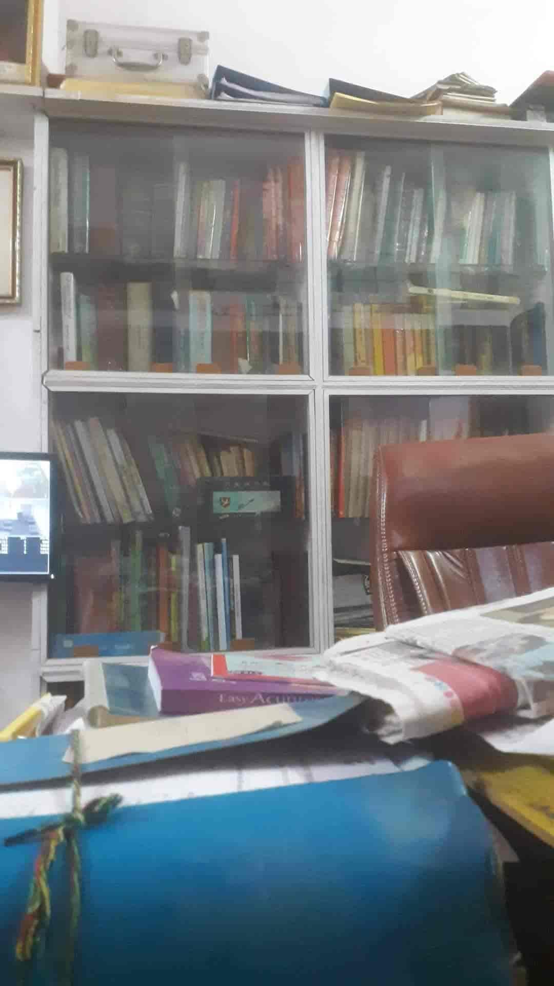 Bihar Acupressure - Computer Training Institutes - Book