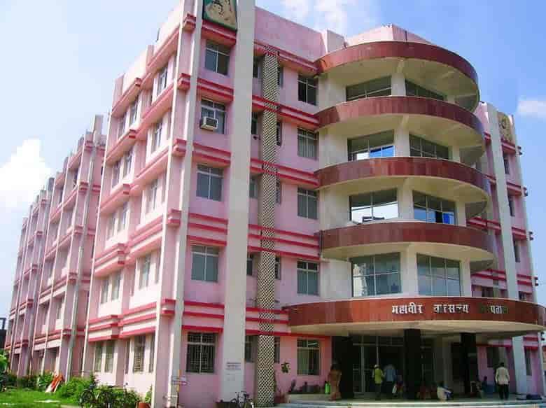 Mahavir Vaatsalya Aspatal, L. C. T. Ghat, East of Sadaquat Ashram, Patna-800 001, Bihar
