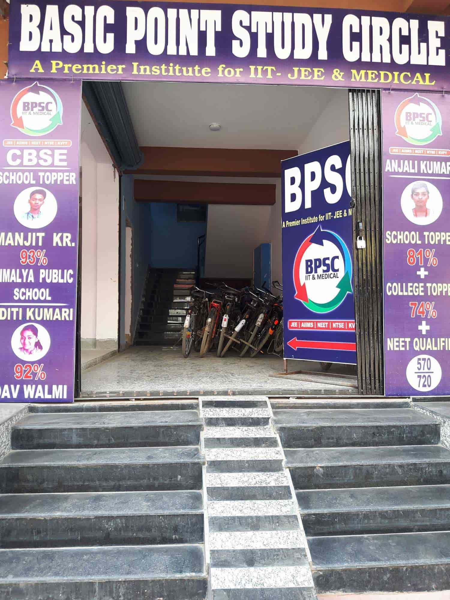 Basic Point Study Circle Photos, Anisabad, Patna- Pictures