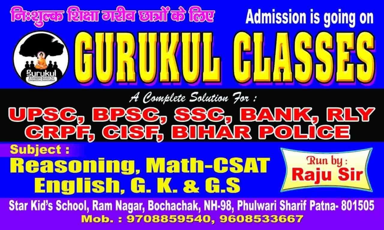 Gurukul Classes, Phulwarisharif - Competitive Exam Tutorials in
