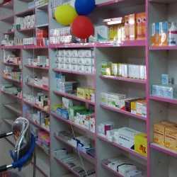 Axon Health Care Centre & Pharmacy, Saguna More