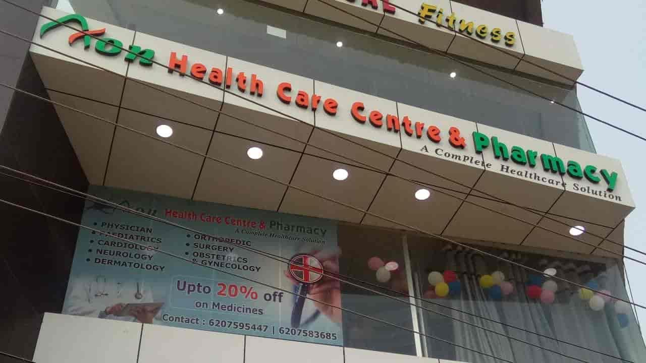Axon Health Care Centre Pharmacy Reviews, Saguna More, Patna