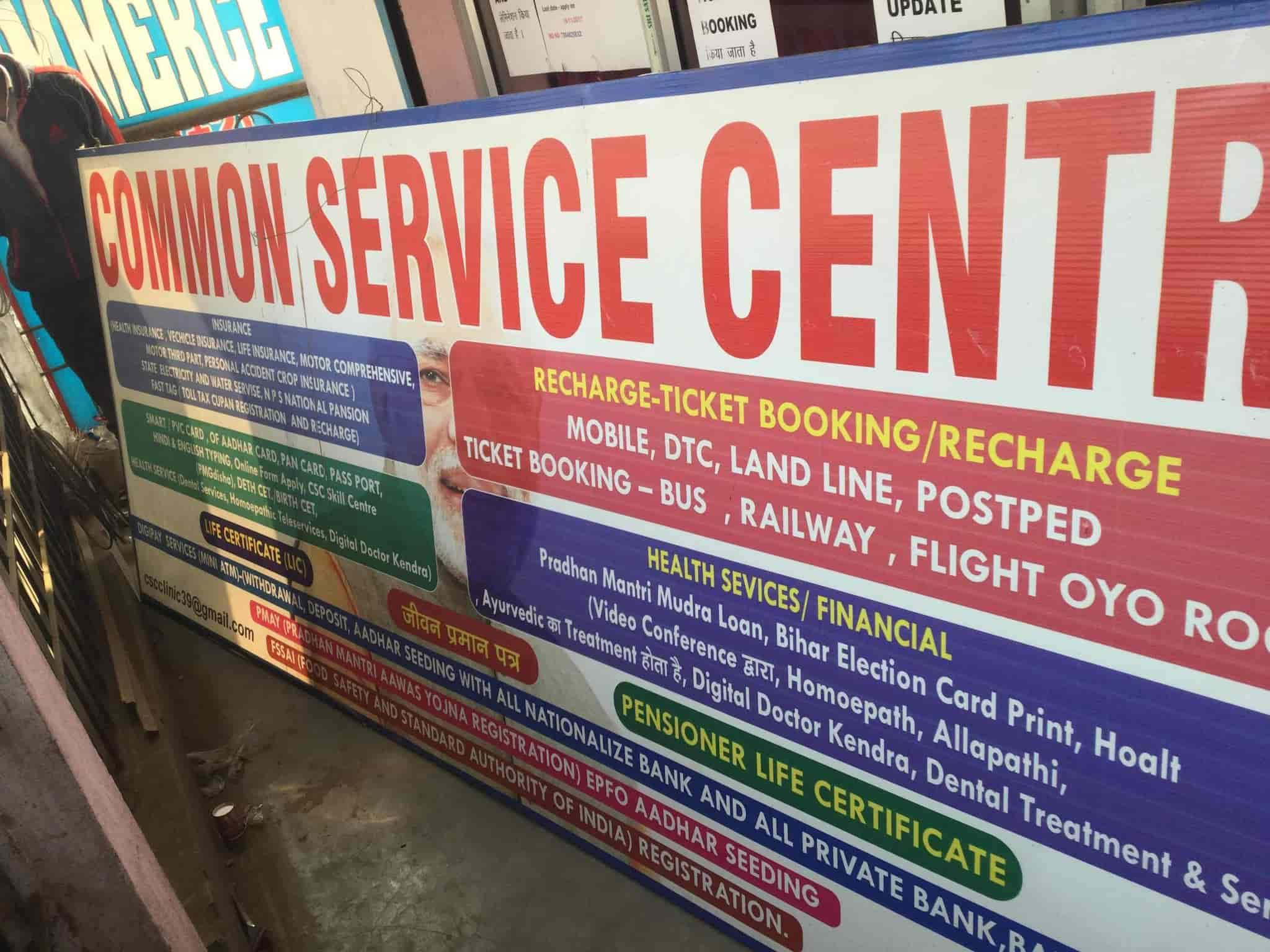 Common Service Center, Ashiana Nagar - Pan Card Consultants