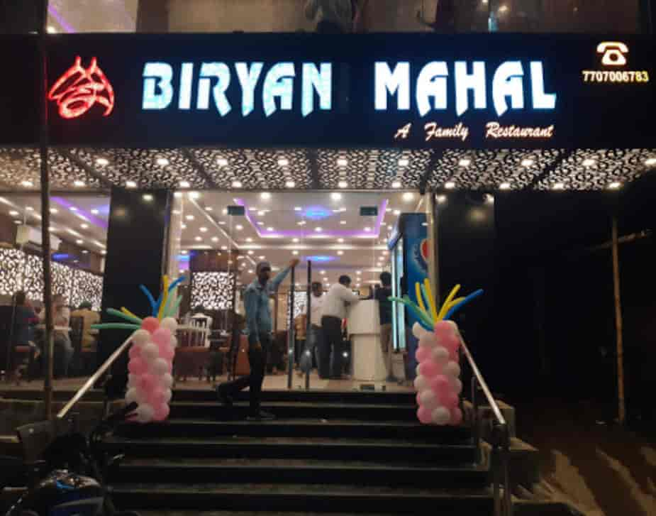 Biryani Mahal - Top 5 Family restaurant In Patna - Patna Diaries