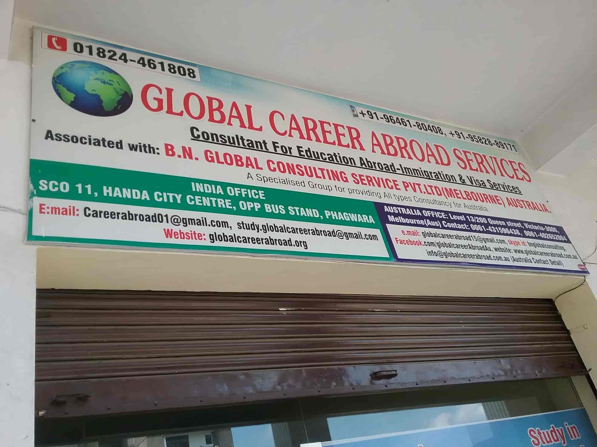Global Career Abroad Services Photos, Phagwara HO, Phagwara