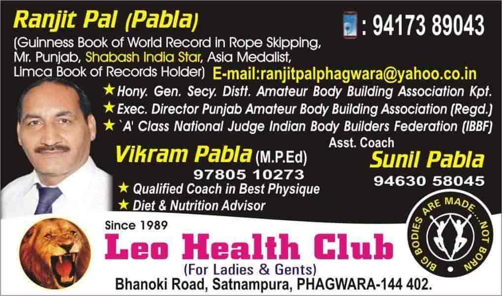 Leo Health Club, Near Satnampura - Gyms in Phagwara - Justdial