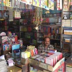 ABB Sons, Pollachi Bazaar - Book Shops in Pollachi - Justdial