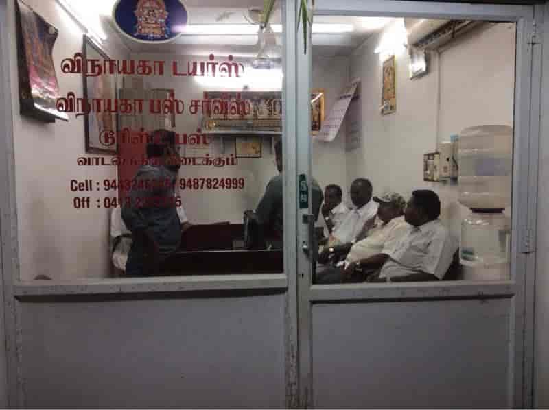 Vinayaka Real Estate, Nellithope - Estate Agents in Pondicherry