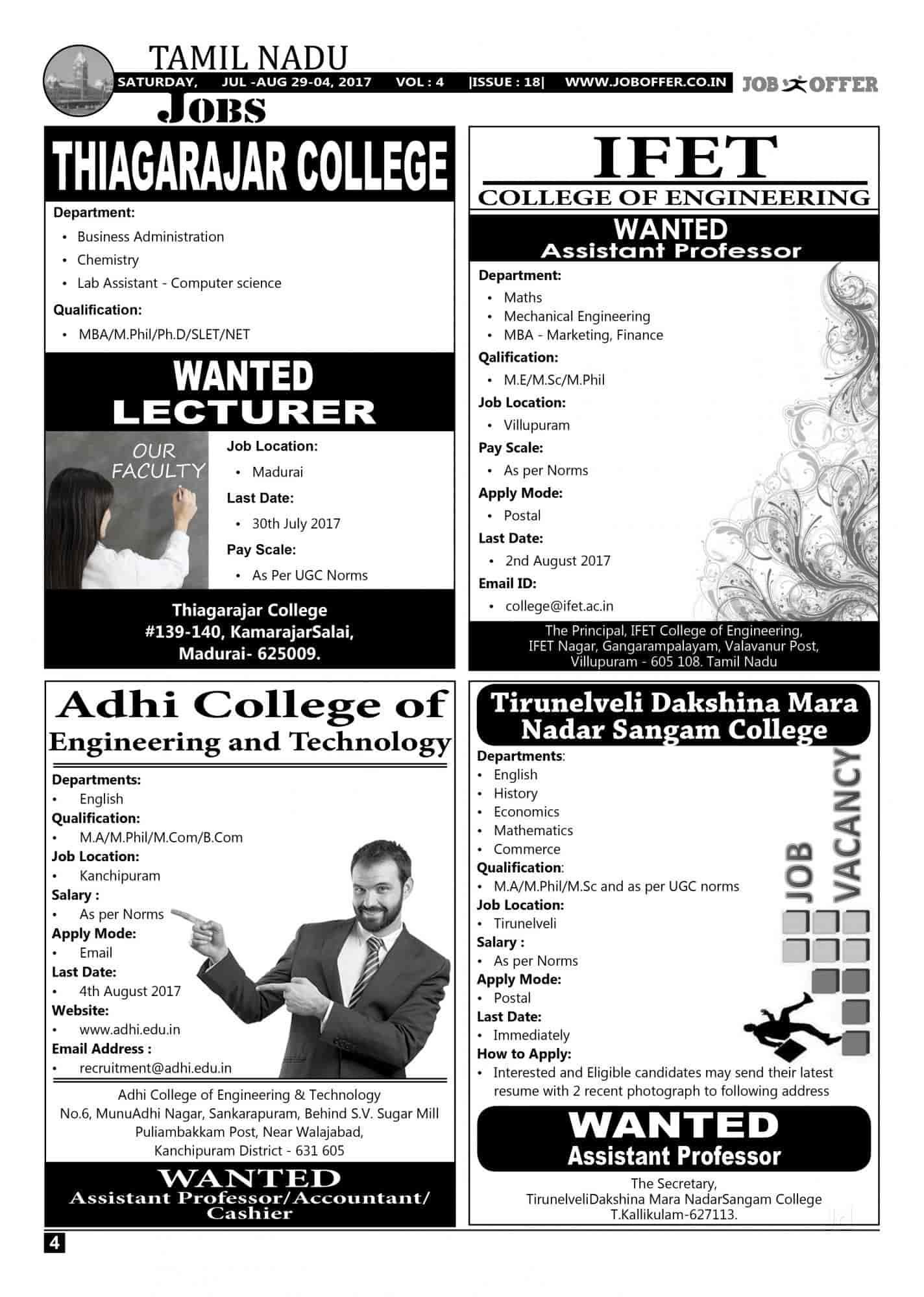 Job Offer Magazine, Pillaitottam - Placement Services