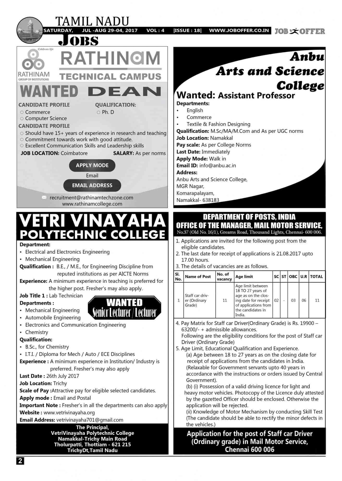 Wunderbar Application Engineer Jobs In Coimbatore Galerie - Bilder ...