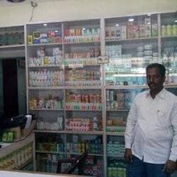 Ramesh Homoeopathy Clinic And Pharmacy, Pondicherry Bazaar
