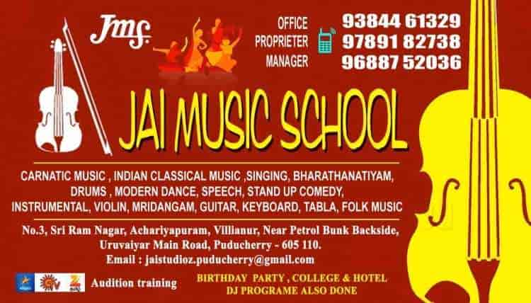 Jai Music School Photos, Villianur, Pondicherry- Pictures