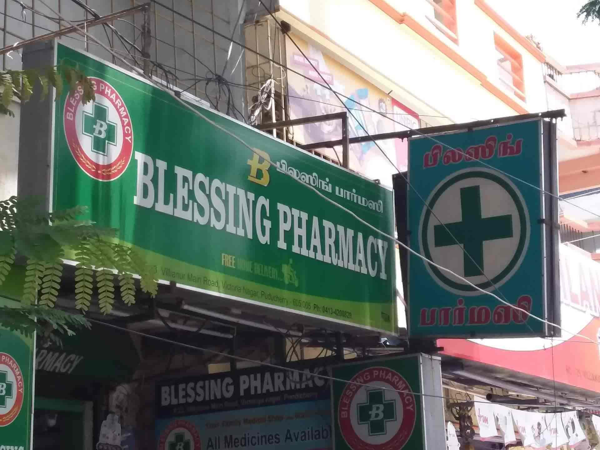 Blessing Pharmacy, Nellithope - Chemists in Pondicherry