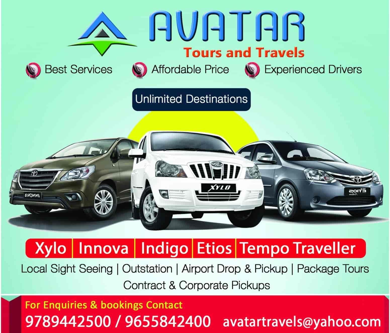 Avatar Tours Travels Photos Lawspet Pondicherry