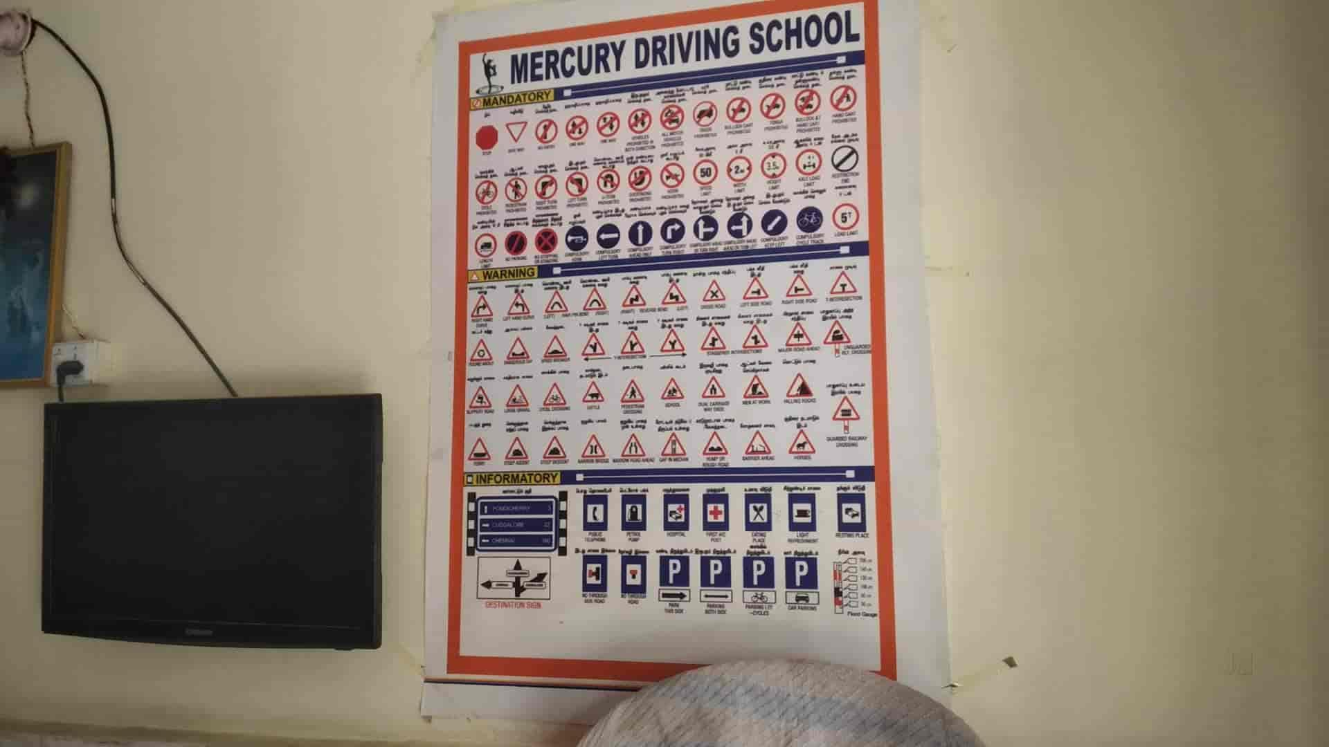 Mercury Driving School, Thattanchavadi - Motor Training