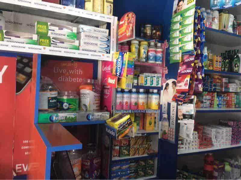 Eva Pharmacy Kathirkamam