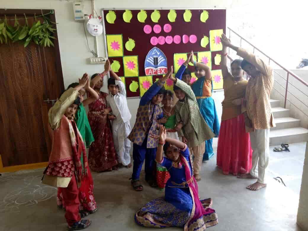 Apex School - Schools in Prakasam - Justdial