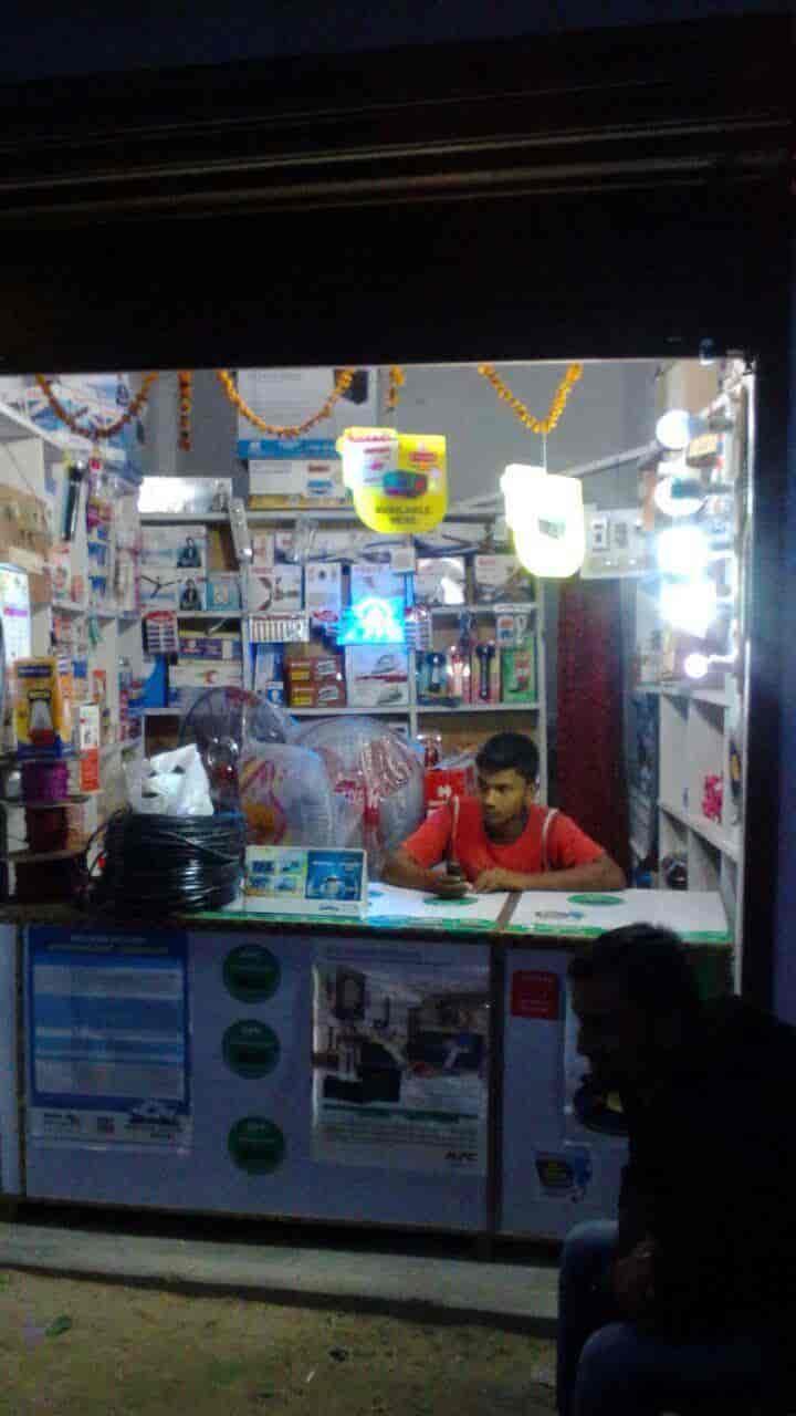 Kanha Electricals Patti Inverter Dealers In Pratapgarh Uttar Pradesh Pratapgarh Uttar Pradesh Justdial