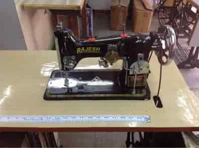 Rajesh Sewing Machine World, Kasba Peth - Sewing Machine
