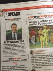 Today news paper times of india