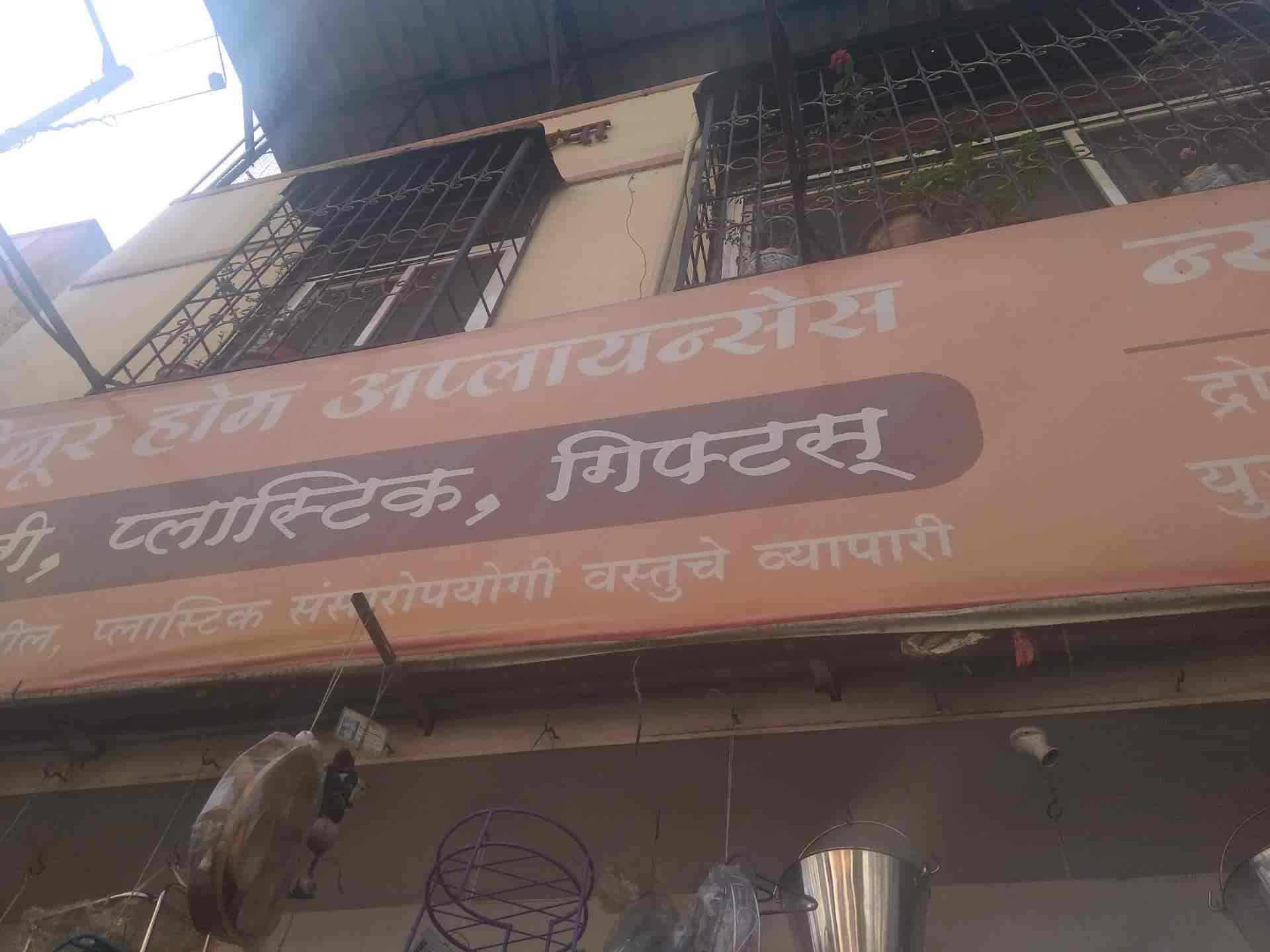 Koinor Eetbank Bottom.Kohinoor Home Appliances Karve Nagar Hingne Budrukh Utensil