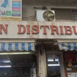 Nitin Distributor, Sadashiv Peth - Surgical Equipment