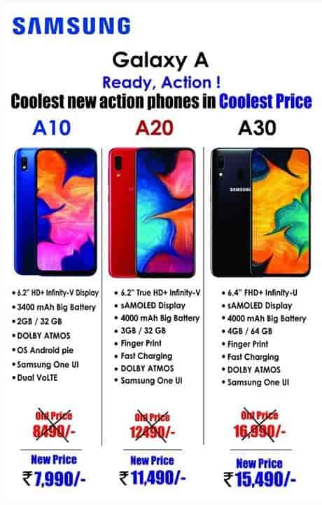 Agarwal Mobile And Electronics, Yerawada - Mobile Phone Dealers-MI