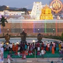 Tirumala Tirupati Devasthanams E Darshan Booking, Ghorpadi Gaon