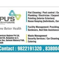 Bapus Services Hygiene Pvt Ltd, Kothrud - Water Tank Cleaning