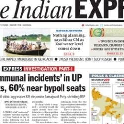The Indian Express, Shivaji Nagar - Newspaper Publishers in Pune