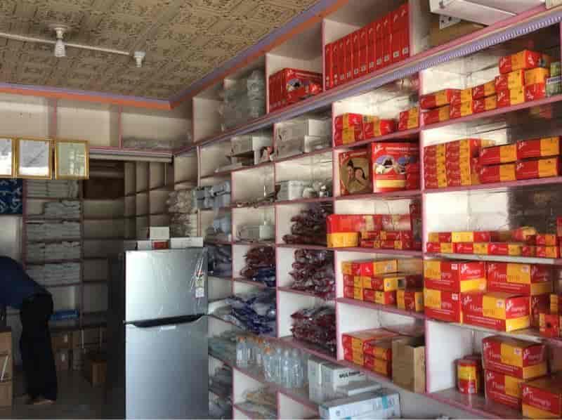 Siddhi Surgical And Pharmacy Photos, Sasane Nagar hadapsar