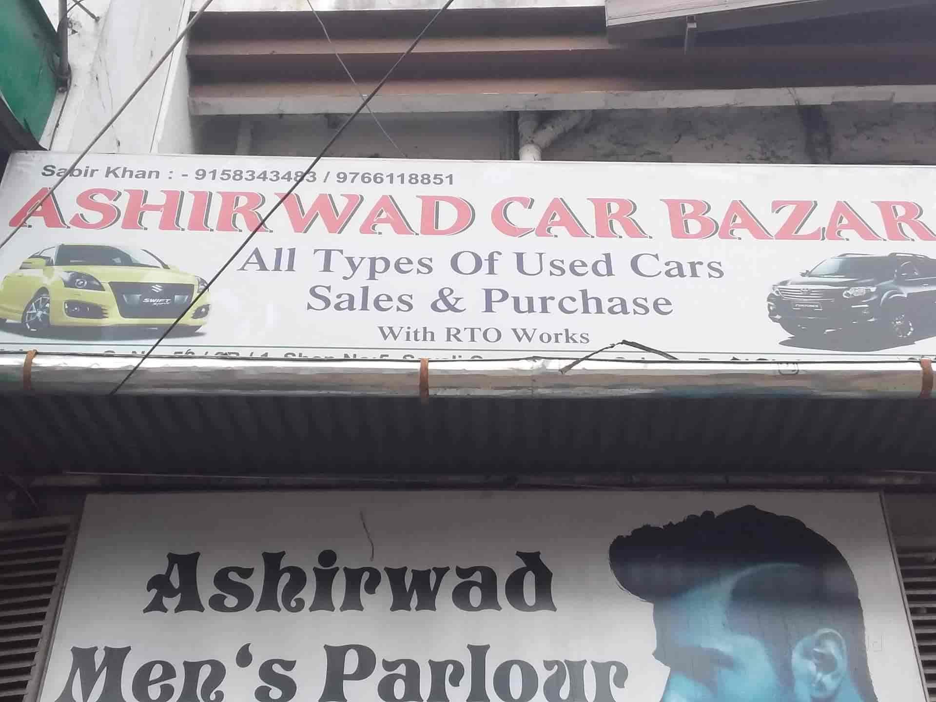 Ashirwad Car Bazar Hadapsar Second Hand Car Dealers In Pune
